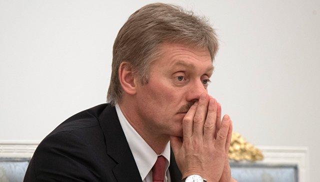 Дмитрий Песков. Архвиное фото