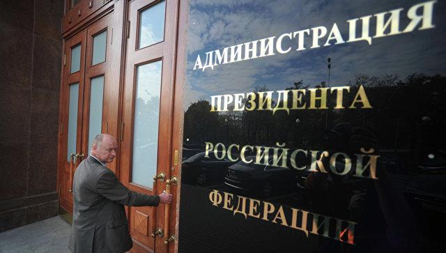 Нынешняя череда губернаторских отставок закончилась суходом руководителя Карелии Александра Худилайнена