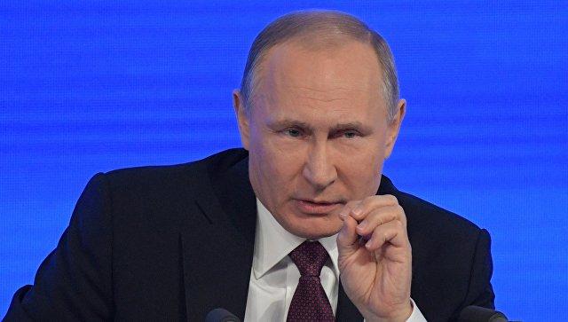Путин: Glencore ифонд Катара перечислили деньги за19,5% Роснефти