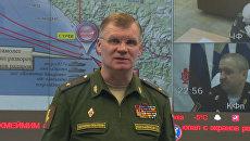 Заявление представителя Минобороны РФ по крушению Ту-154 в Сочи