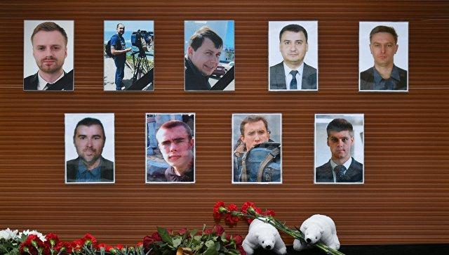 В «Останкино» пройдет панихида попогибшим вавиакатастрофе Ту-154 корреспондентам