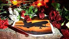 Акция памяти погибших в крушении самолета Ту-154 у побережья Черного моря. Архивное фото