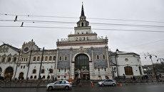 Здание Казанского вокзала. Архивное фото