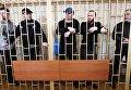 "Оглашение приговора по делу ""приморских партизан"" в зале Приморского краевого суда во Владивостоке"