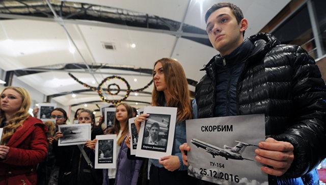 «Сбербанк» спишет долги икредиты погибших вкрушении Ту-154