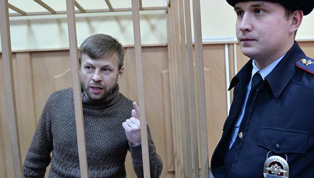 Вердикт Евгению Урлашову вступил взаконную силу