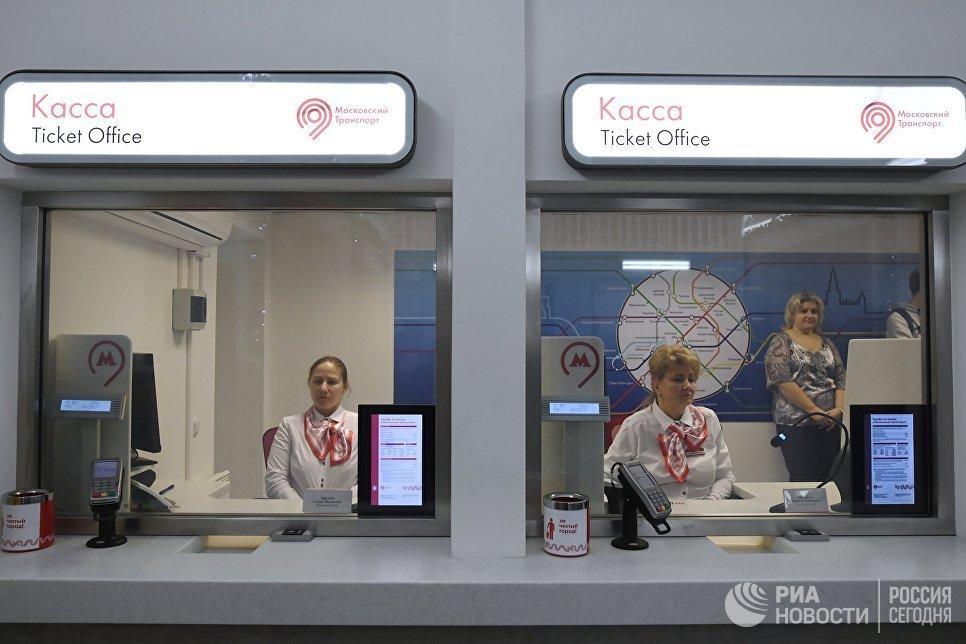 Кассы на станции метро Фрунзенская