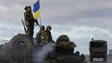 Украинские военные в Донецкой области. Архивное фото