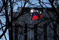 Российский флаг у посольства РФ в Вашингтоне