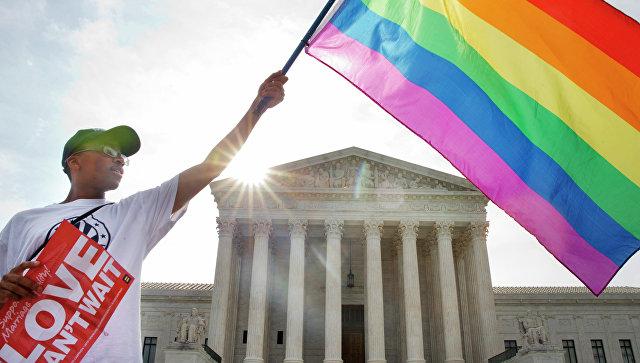 Сексменьшинство и политическая активность