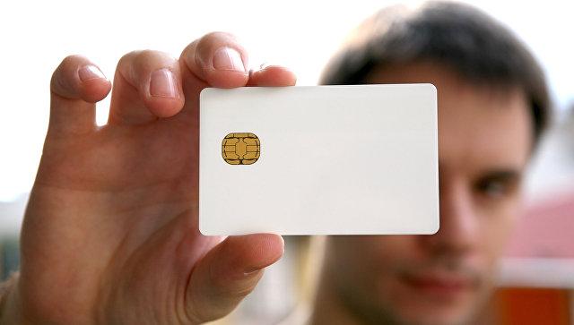 Выдача электронных паспортов в последующем году непланируется