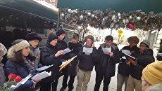 Американцы спели российский гимн в память о жертвах крушения Ту-154. 30 декабря 2016 год