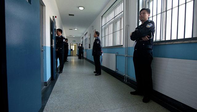 Центр для заключенных в Пекине