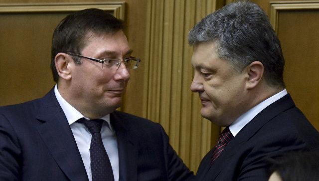 На Украине завели дело в связи с назначением Луценко генпрокурором