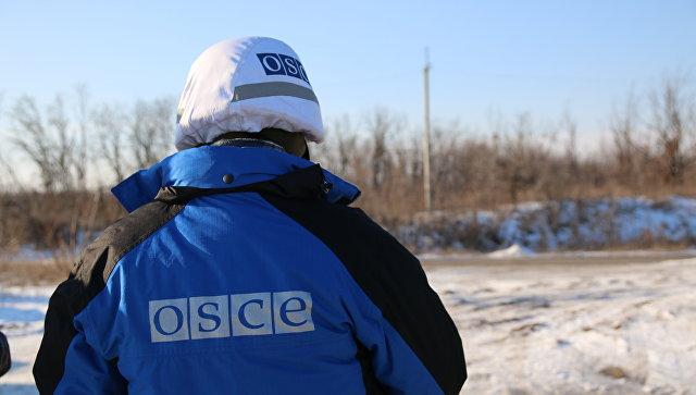 ОБСЕ. Архивное фото