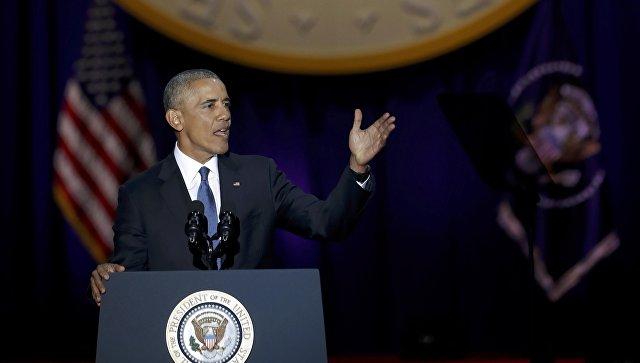 Обама обещает обеспечить «максимально гладкую» передачу власти Трампу— Прощальная речь