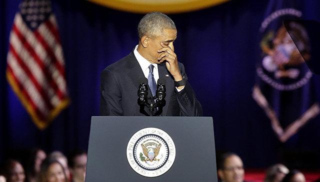 Захарова: время правления Обамы— период упущенных возможностей