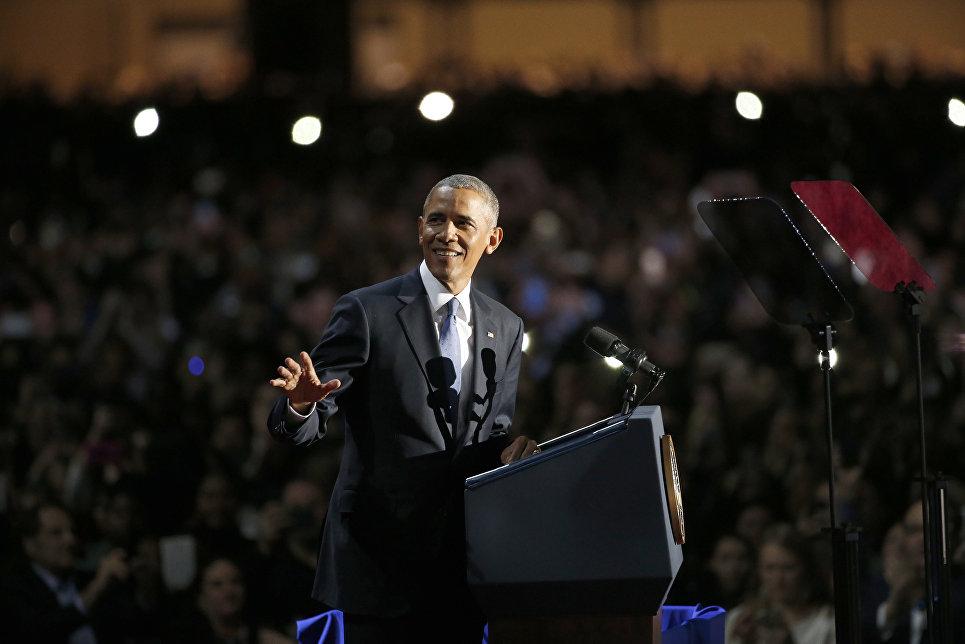Барак Обама во время прощальной речи в Чикаго. 10 января 2017