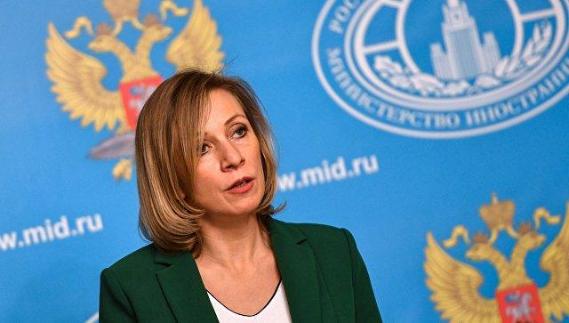 Захарова ответила на заявления о подрыве Россией кипрскому урегулированию