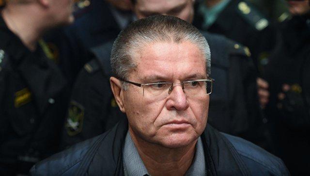 Бывший министр экономического развития РФ Алексей Улюкаев. Архивное фото