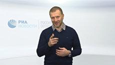 Три на три с Петром Лидовым-Петровским: самые обсуждаемые новости недели