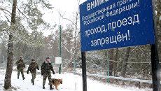 Работа пограничной заставы на российско-литовской границе. Архивное фото