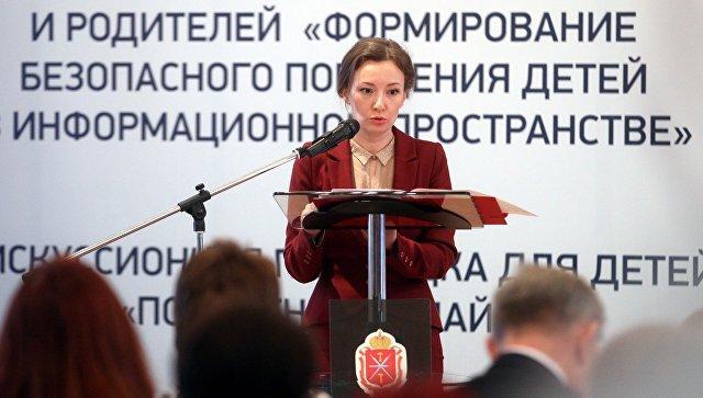 В РФ зажилищно-коммунальные долги будут отбирать детей