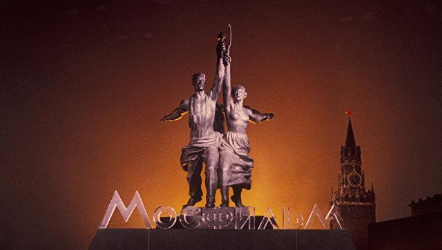 Киностудия Мосфильм, архивное фото