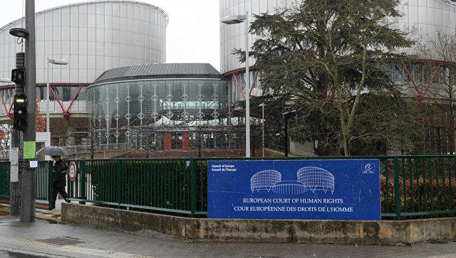 Дворец прав человека в Страсбурге, в здании которого расположен Европейский суд по правам человека. Архивное фото