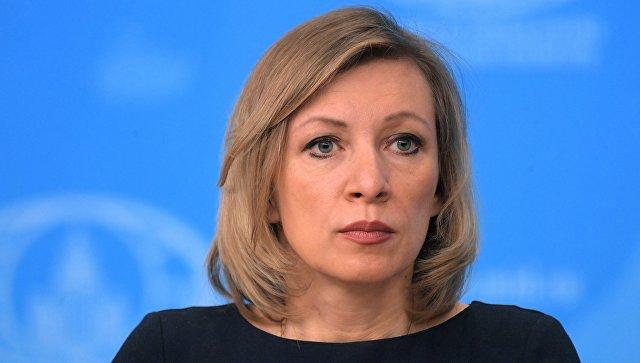 МИДРФ: США пытались завербовать дипломата изРФ 14января