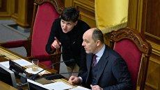 Председатель Верховной рады Украины Андрей Парубий и депутат Верховной рады Надежда Савченко. Архивное фото