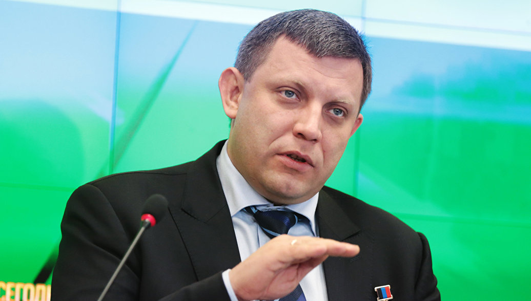 Новости украины что говорят в киеве