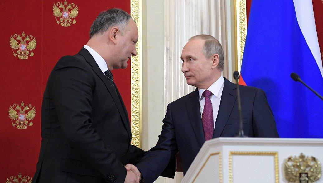 Смотреть последний выпуск новостей по россия 1