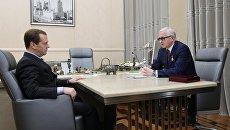 Председатель правительства РФ Дмитрий Медведев и президент РСПП Александр Шохин в Доме правительства РФ. 18 января 2017