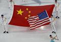 Церемония открытия чемпионата мира по фигурному катанию в Шанхае