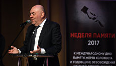 Президент Российского еврейского конгресса Юрий Каннер во время открытия выставки Холокост: уничтожение, освобождение, спасение