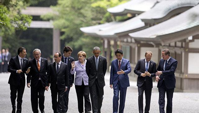 Берлин: нет обстоятельств говорить овозвращении кG8