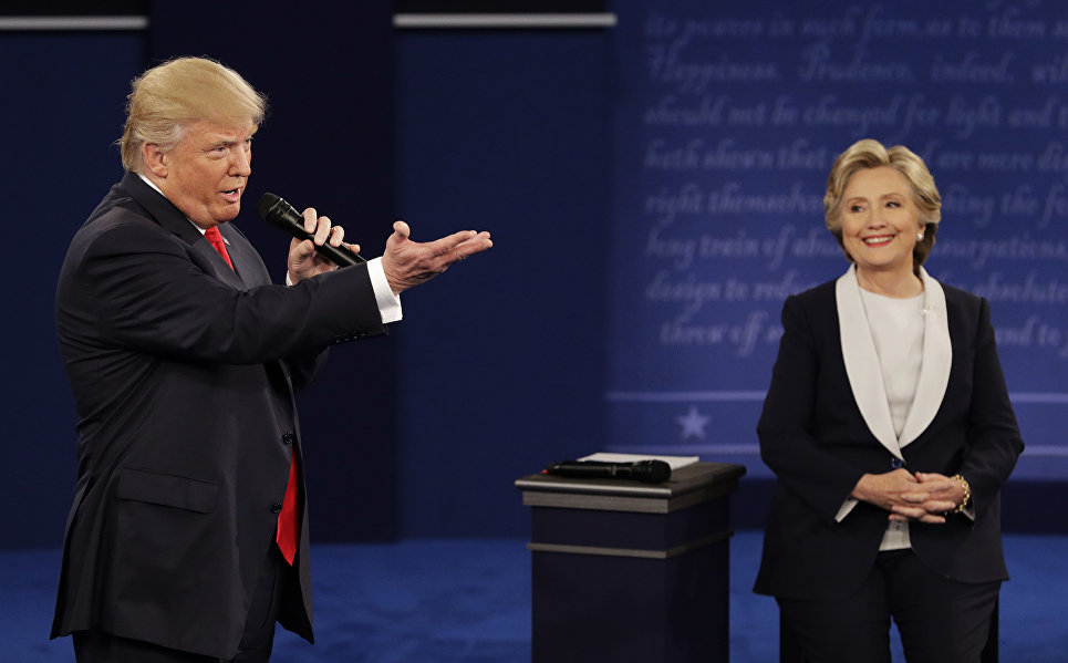 Хиллари Клинтон поведала, зачем прибыла наинаугурацию Трампа