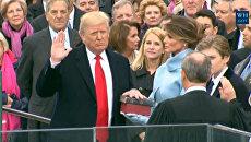 Il giuramento e il primo discorso del 45 ° presidente degli Stati Uniti Donald Trump