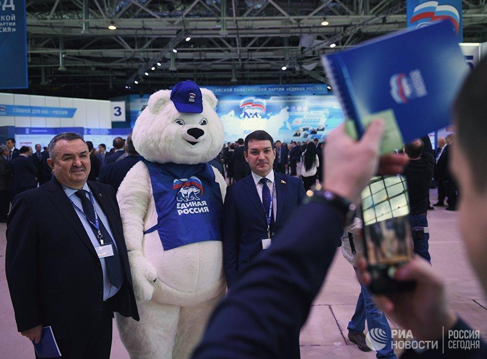 Делегаты перед началом XVI съезда партии Единая Россия в Москве