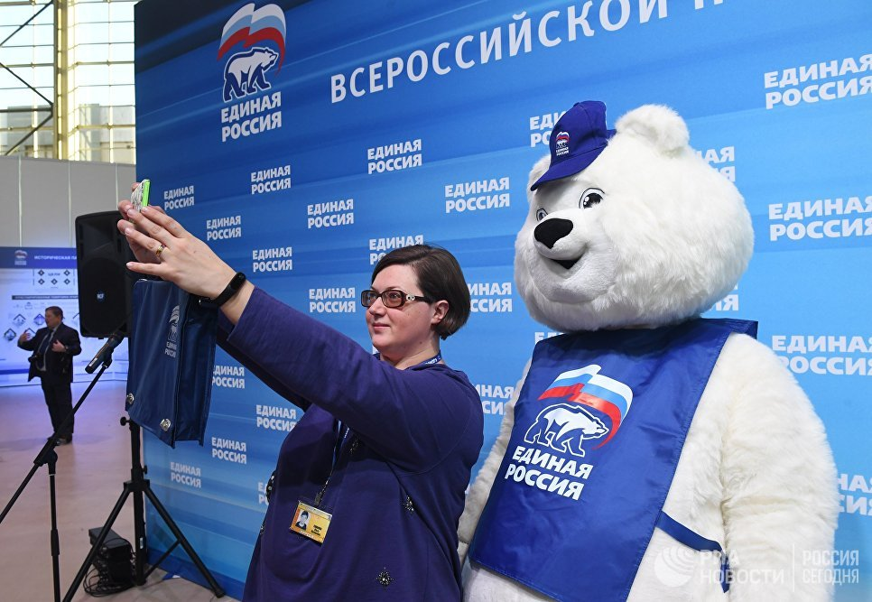 Делегат фотографируется перед началом XVI съезда партии Единая Россия в Москве