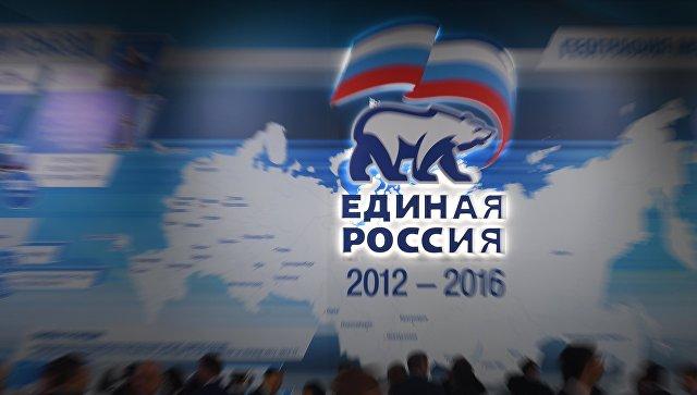 В ЕР введут должность замглавы межрегиональных координационных советов