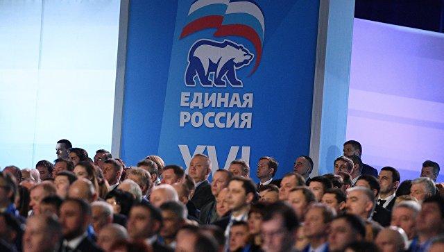 список всех членов единой россии