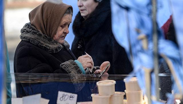 ВЕврокомиссии оценили уровень коррупции вУкраинском государстве