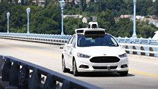 Тестирование беспилотного автомобиля Ford Fusion Hybrid. Архивное фото