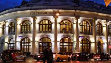 Торгово-выставочный комплекс Гостиный двор на улице Ильинка в Москве