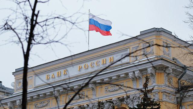 «Дыра» вбалансе М2М Прайвет Банка составила 8 млрд руб.