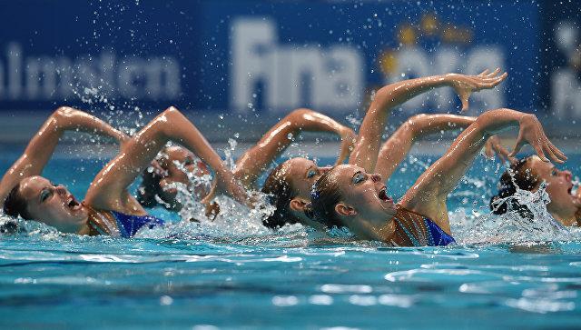 Российская Федерация отказалась отэтапа Мировой серии посинхронному плаванию