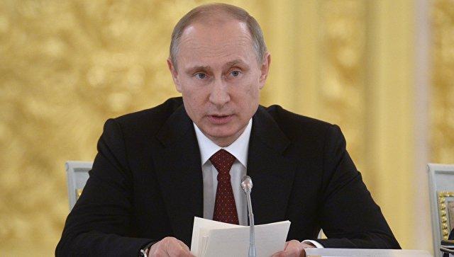 Путин признал Новороссию