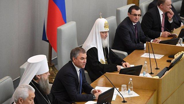 В.Володин: Законы должны учитывать общенациональные ирелигиозные особенности русского общества